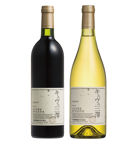 中央葡萄酒 山梨 甲州 グレイス ワイン ヒストリー